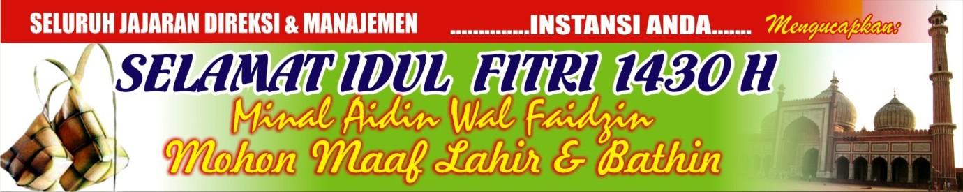 Download Desain Spanduk Banner Lebaran Iedul Fitri Free Vector