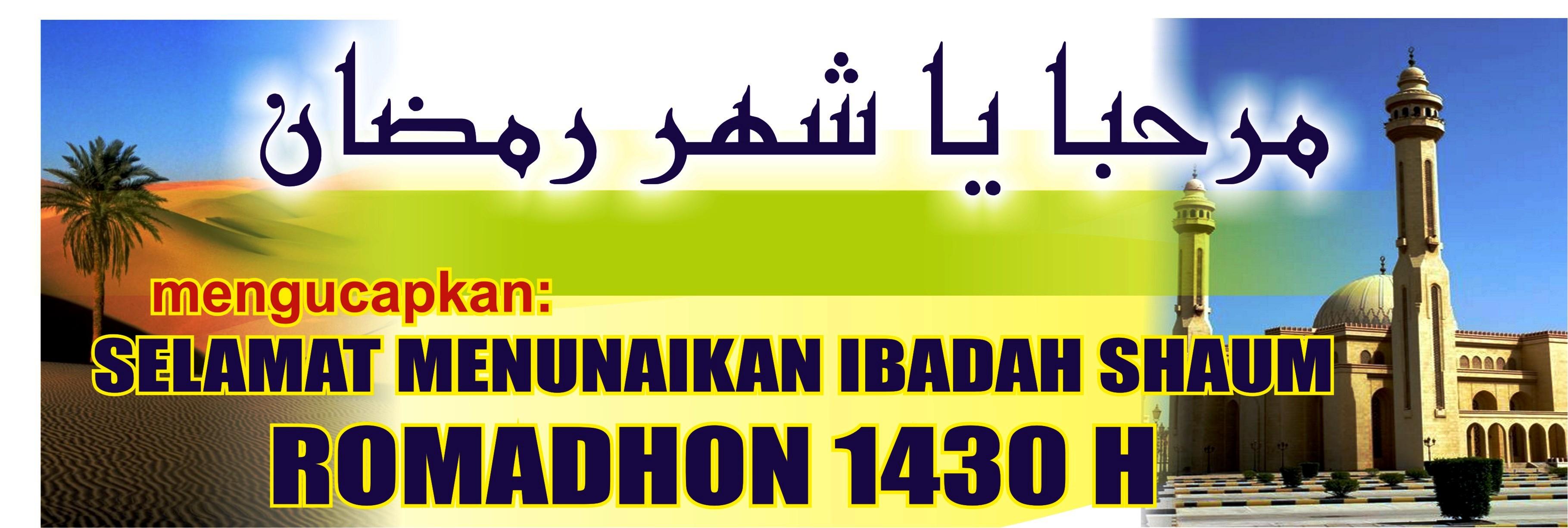 Download Spanduk Ramadhan, Gratis Download 5 model