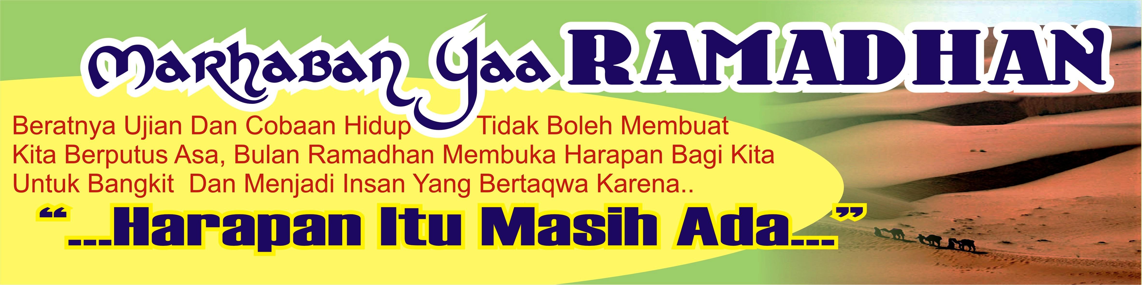 Download Spanduk Ramadhan Gratis Download 5 model