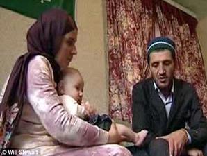 al qur'an di kulit bayi2