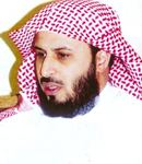 mp3 al quran sa'ad al ghomidi, el ghomidi audio recitation
