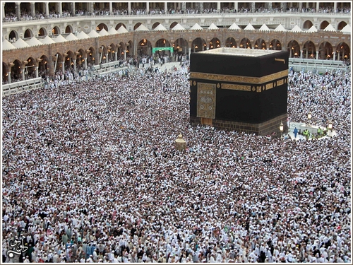 Masjidil Haram Mekkah Saudi Arabia, Ka'bah, Mosque, Masjid