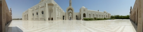 Muscat-Oman-Mosque-Panorama