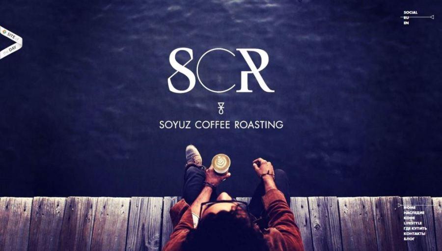 Desain Website Terbaik - Tercantik - Soyuz Coffee